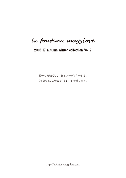 フォンタナマジョーレ 2016-17 autumn/winter collection Vol.2 00